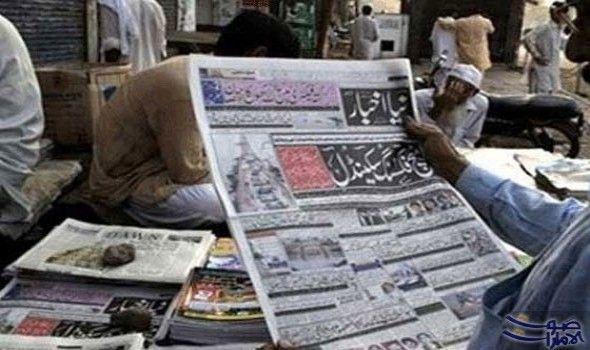 ابرز وأهم اهتمامات الصحف الباكستانية الصادرة الاربعاء: أبرزت الصحف الباكستانية الصادرة اليوم تصريح رئيس الوزراء نواز شريف الذي أكد فيه بأن…