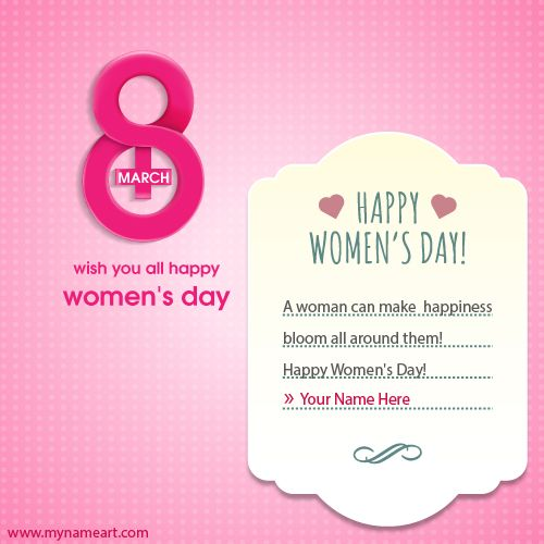 World most importance day international womens day greeting card ...