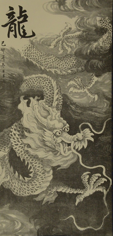 Chinesische Malerei · Schlafzimmer Rahmen ·  Be1fc0d9578daf617936f64d4fd0c1cb (736×1535)
