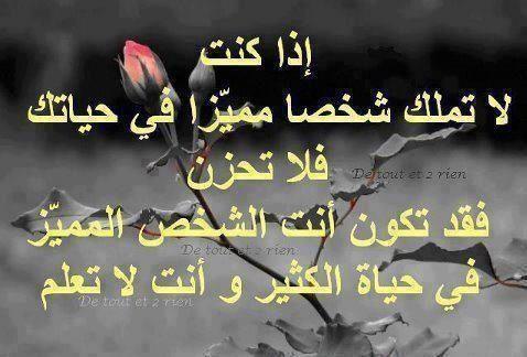 كلام يمس القلب Google Search Arabic Calligraphy Words True Gentleman
