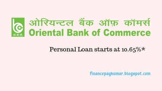 Personal Loan By Oriental Bank Personal Loans Loan Person