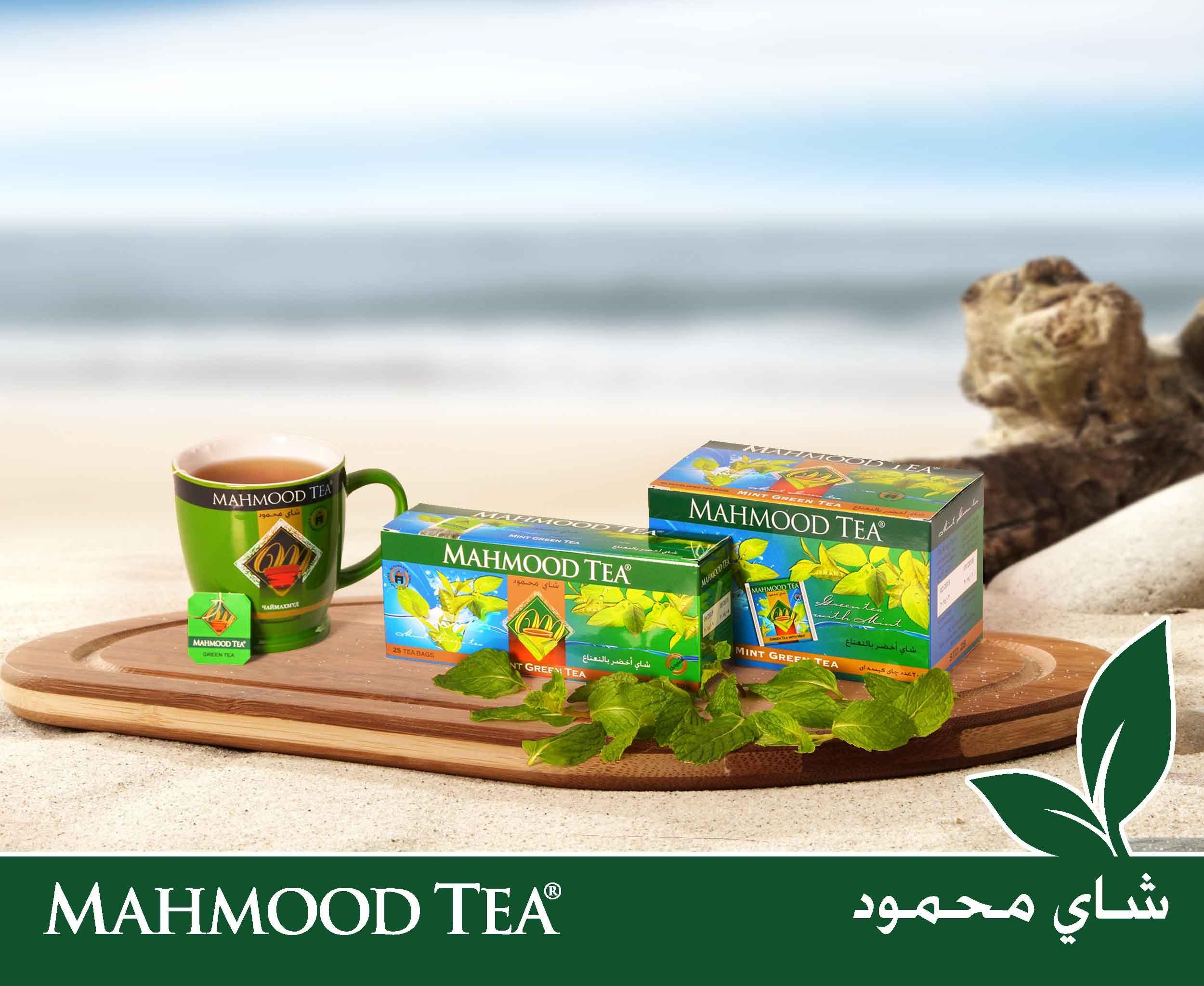 Mahmood Mint Green Tea Mahmoodtea Mintgreentea Greentea شاي أخضر بالنعناع