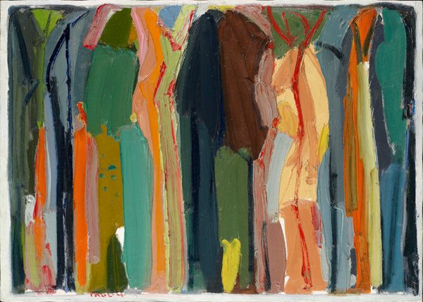 Rythme (1985) - Paul Guiragossian