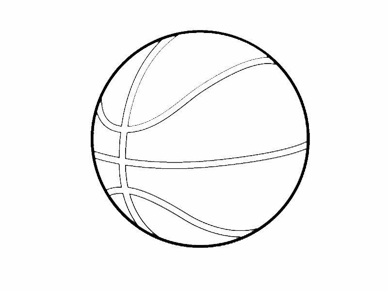 Baln de baloncesto. Dibujo para colorear con los nios