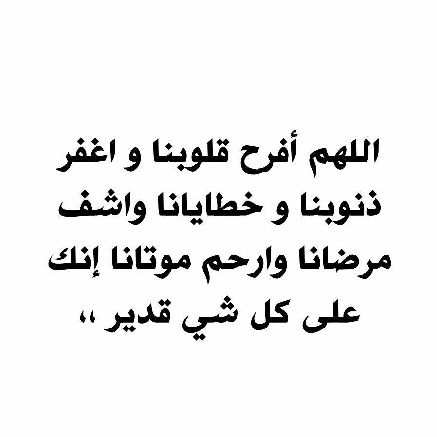 آمين يارب دعاء أدعية الجمعة يوم الجمعة أمي رمضان Calligraphy Arabic Calligraphy