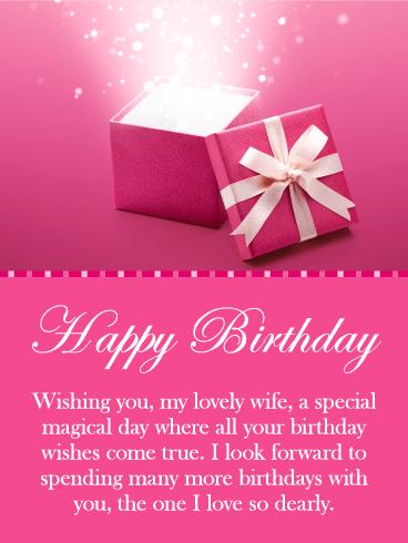 I Love You So Dearly Happy Birthday Card For Wife Birthday Greeting Cards By Davia Birthday Wishes For Wife Birthday Wishes Birthday Wishes Messages