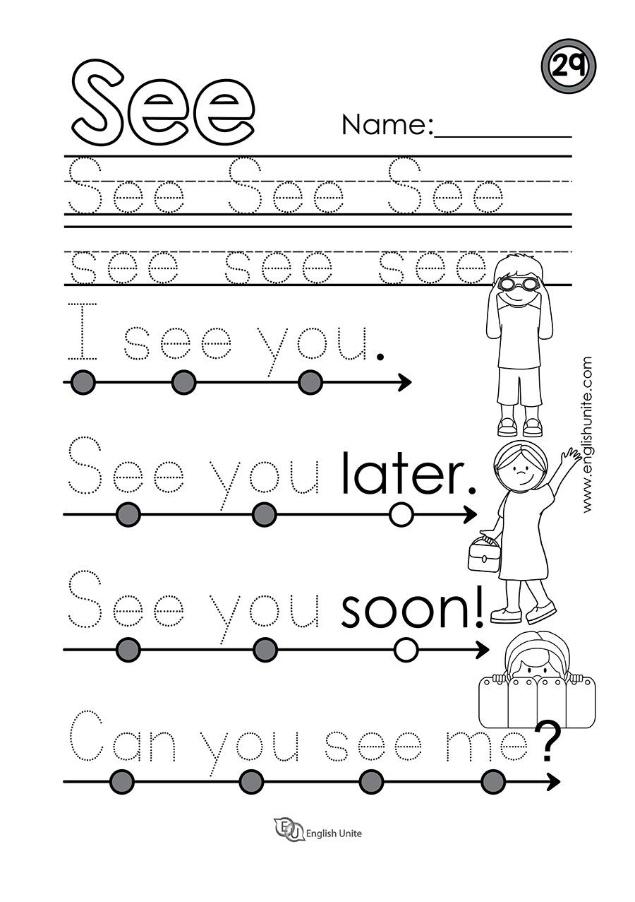 Beginning Reading 29 See English Unite Reading Worksheets Sight Word Worksheets Beginning Reading [ 1277 x 900 Pixel ]