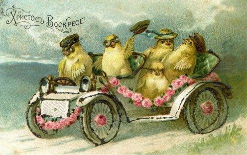 Это может быть, мой любимый! От старого русского открытку от и до 1917 года.