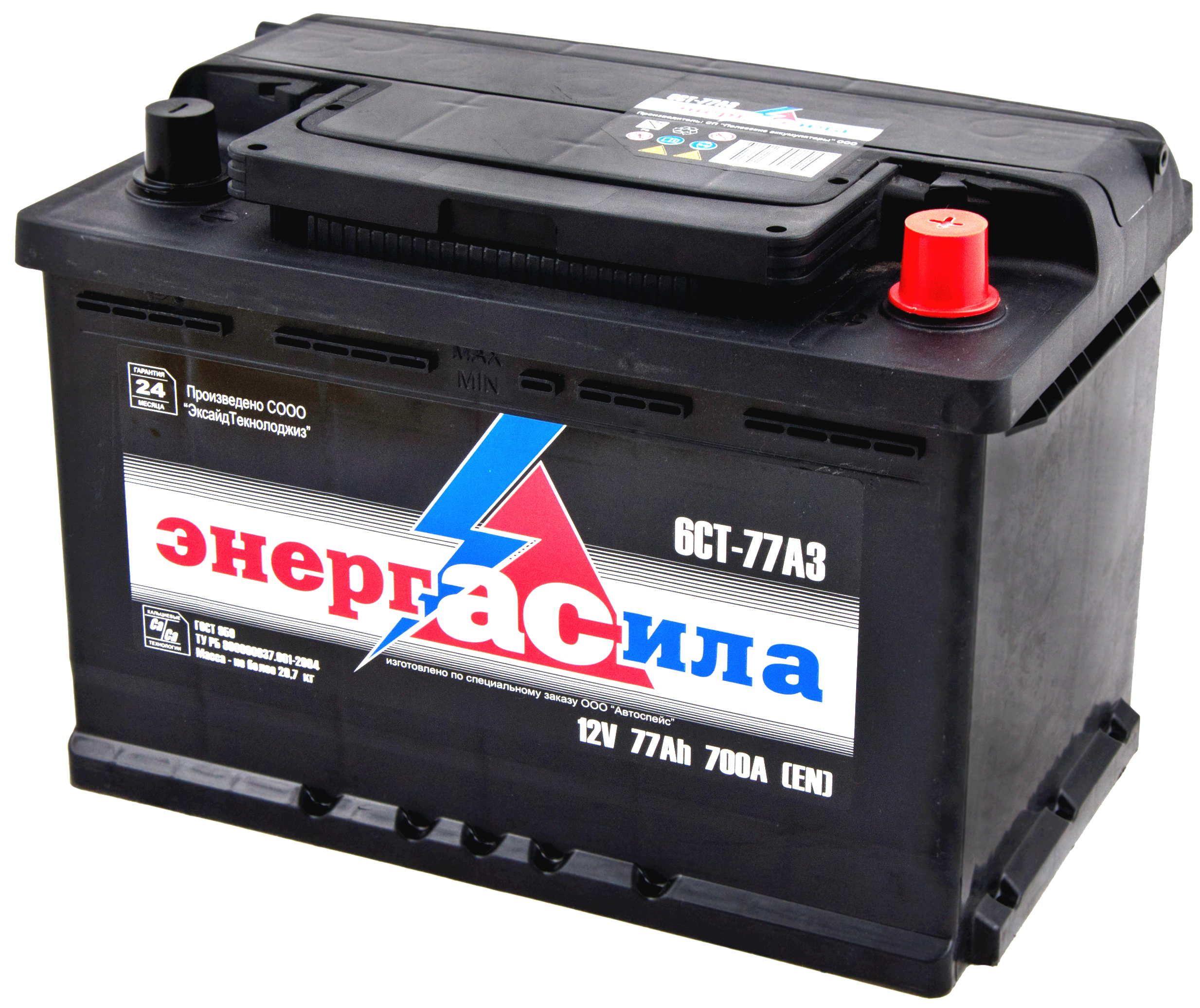 Automotive Battery Png Image Battery Automotive Image