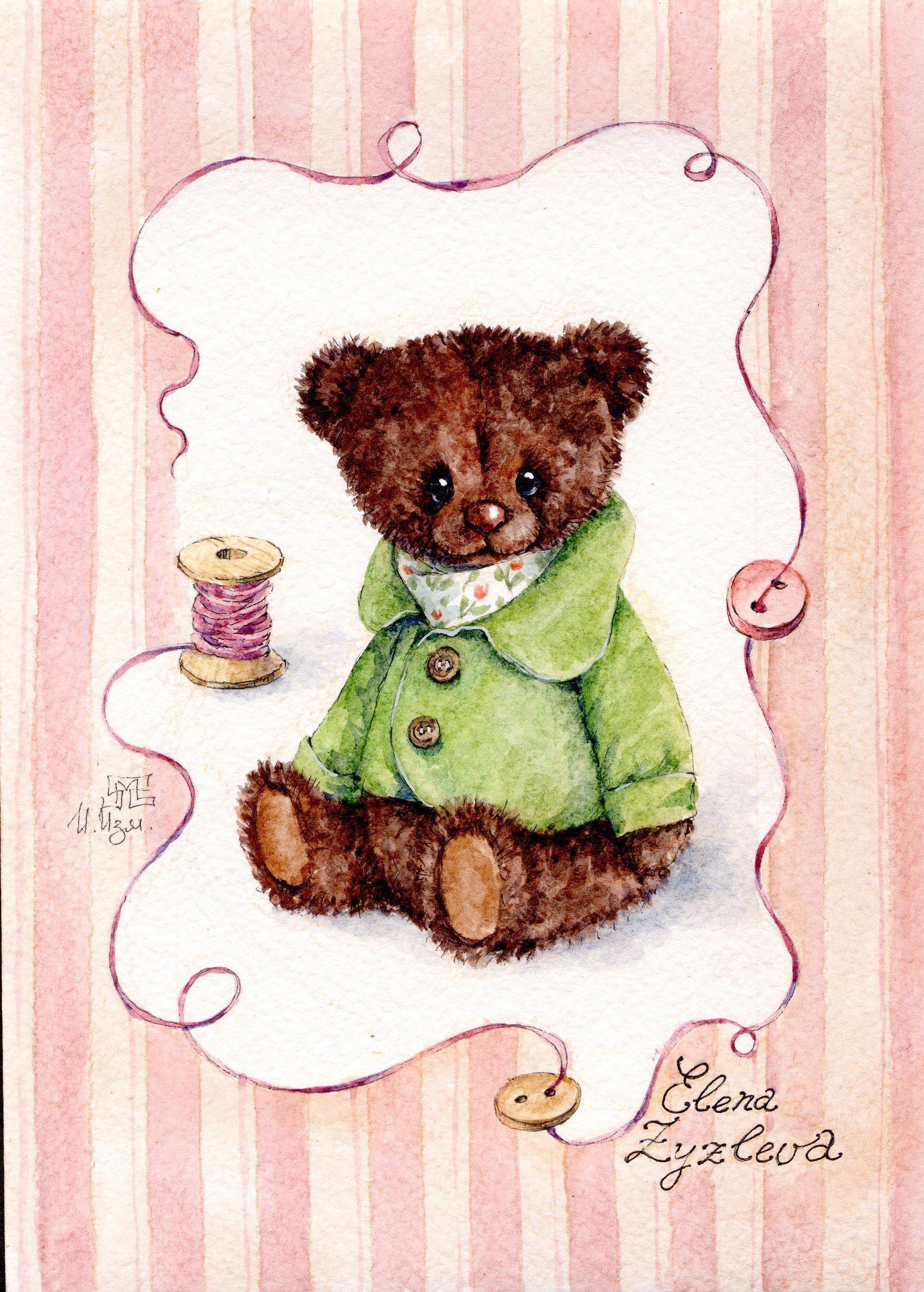 Ютуберами для, рисунки для открыток с медвежатами