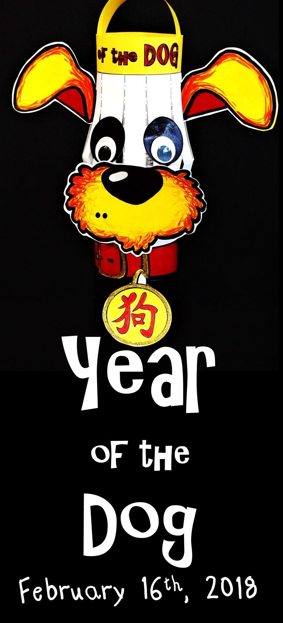 Chinese New Year Lantern 2018 :: Year of the Dog Craft :: Dog ...