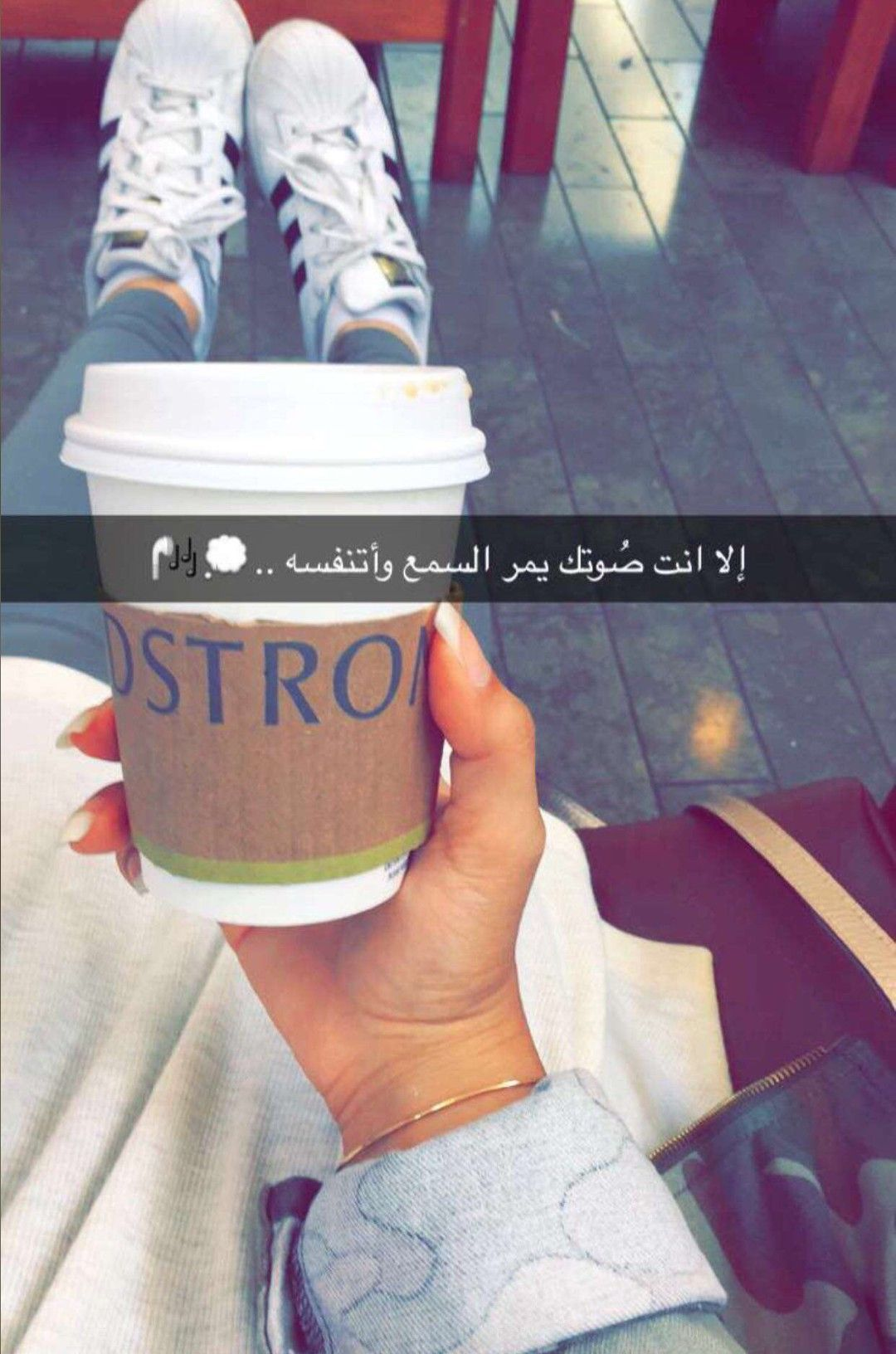 Pin By Noof On Arabic Dunkin Donuts Coffee Cup Coffee Tea Love Words