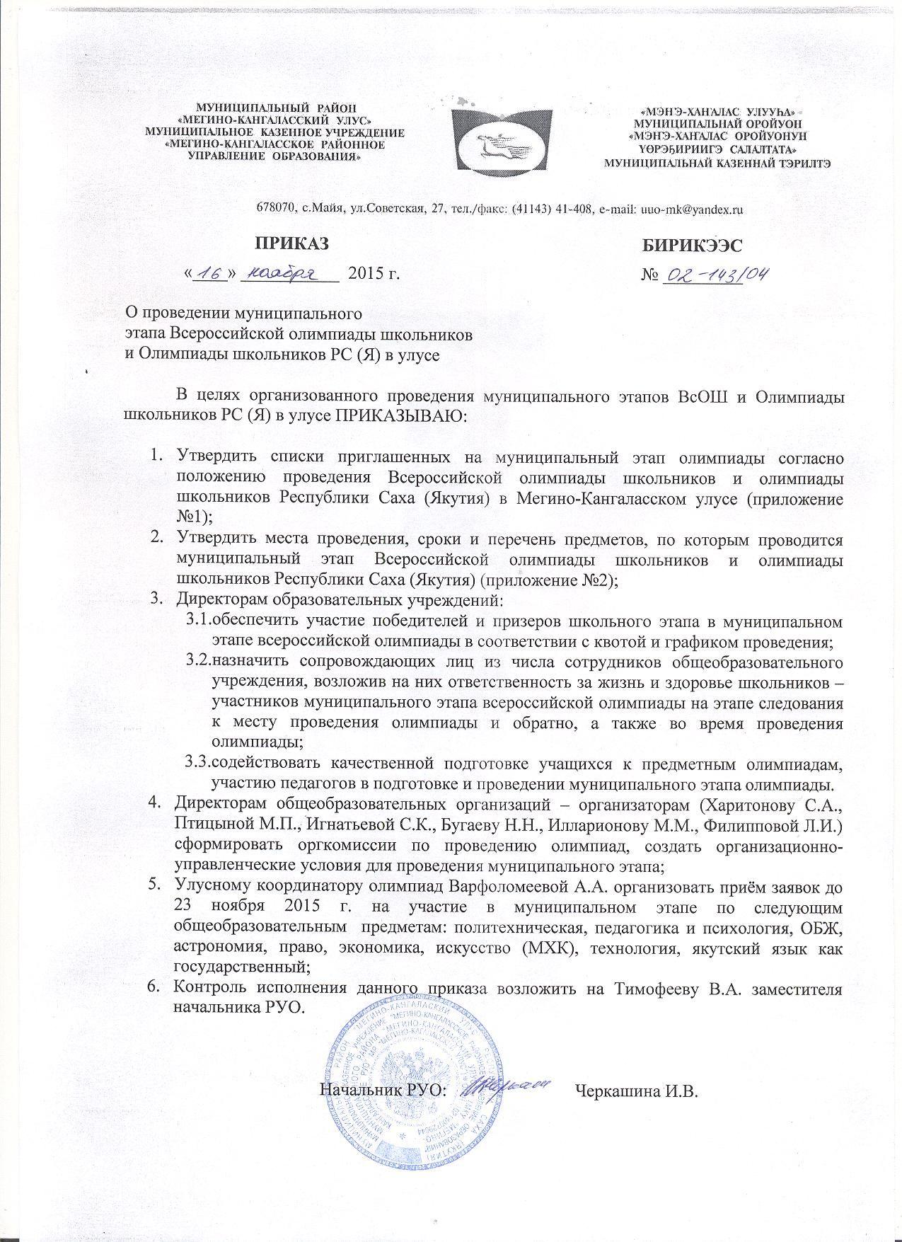 Олимпиадные задания по обществознанию 10 класс с ответами казахстан петропавловск
