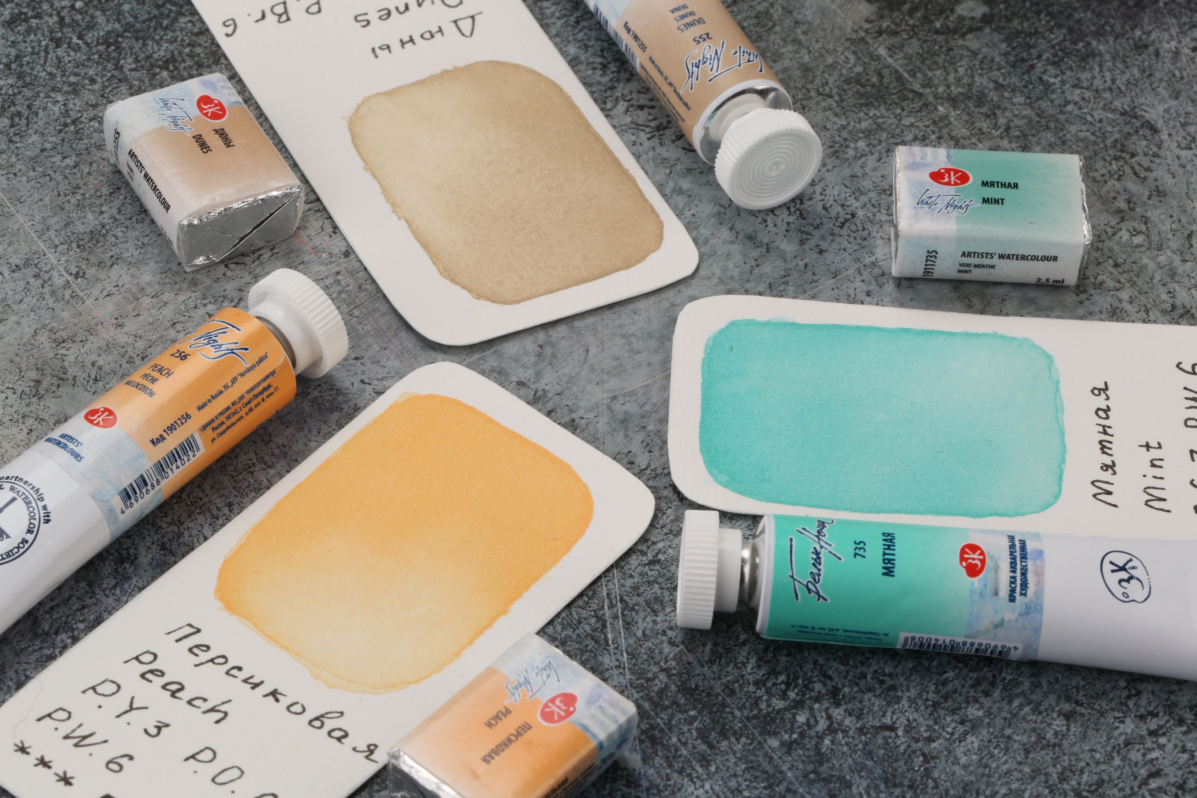 Watercolor Paint White Nights Russian Paints | White painting, Mint coral,  Watercolour painting