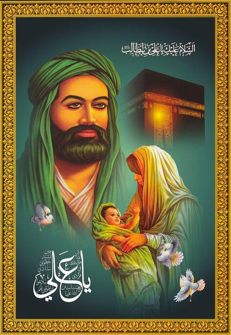 وليد الكعبة Islamic Paintings Islamic Pictures Islamic Art Calligraphy