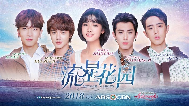 Meet The New Cast Of The Meteor Garden 2018 Remake Meteor