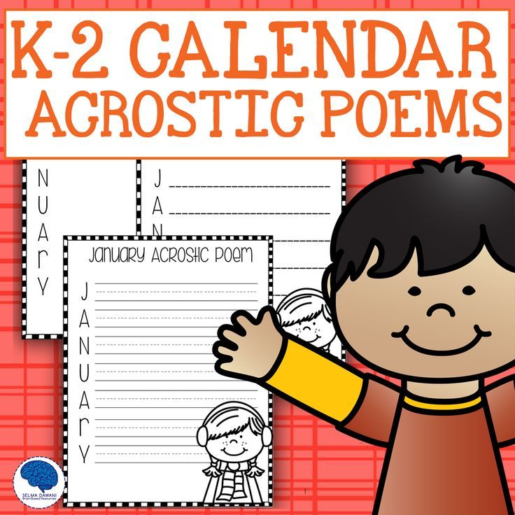 Monthly Acrostic Poems for the Calendar Year (Grades K-2) | Poem ...