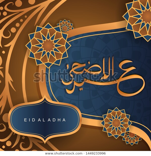 eid al adha mubarak greeting festival stock vector