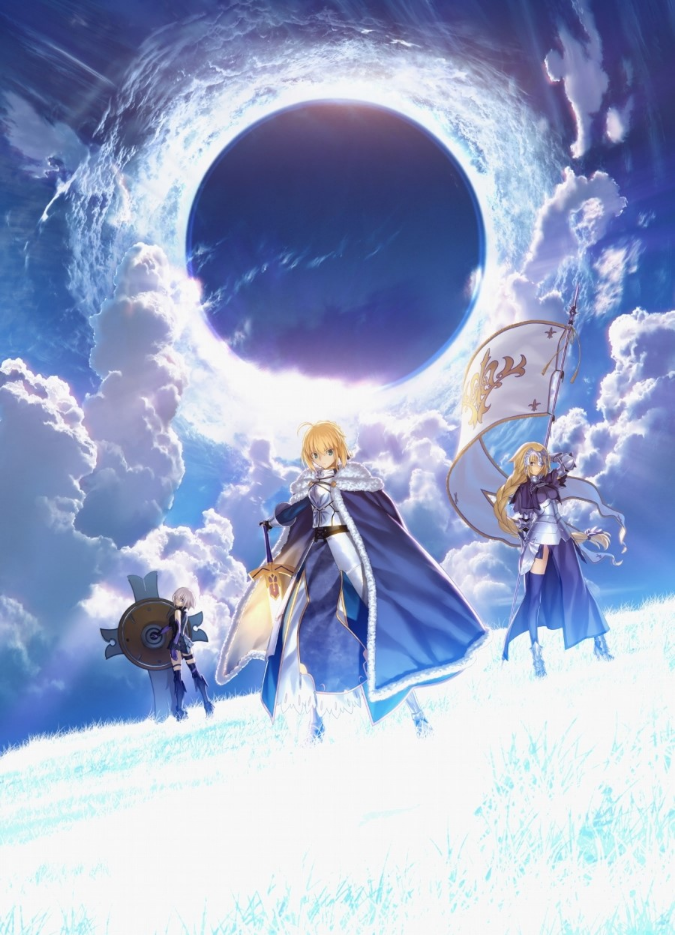 King Arthur Fate stay night, Fate, Anime