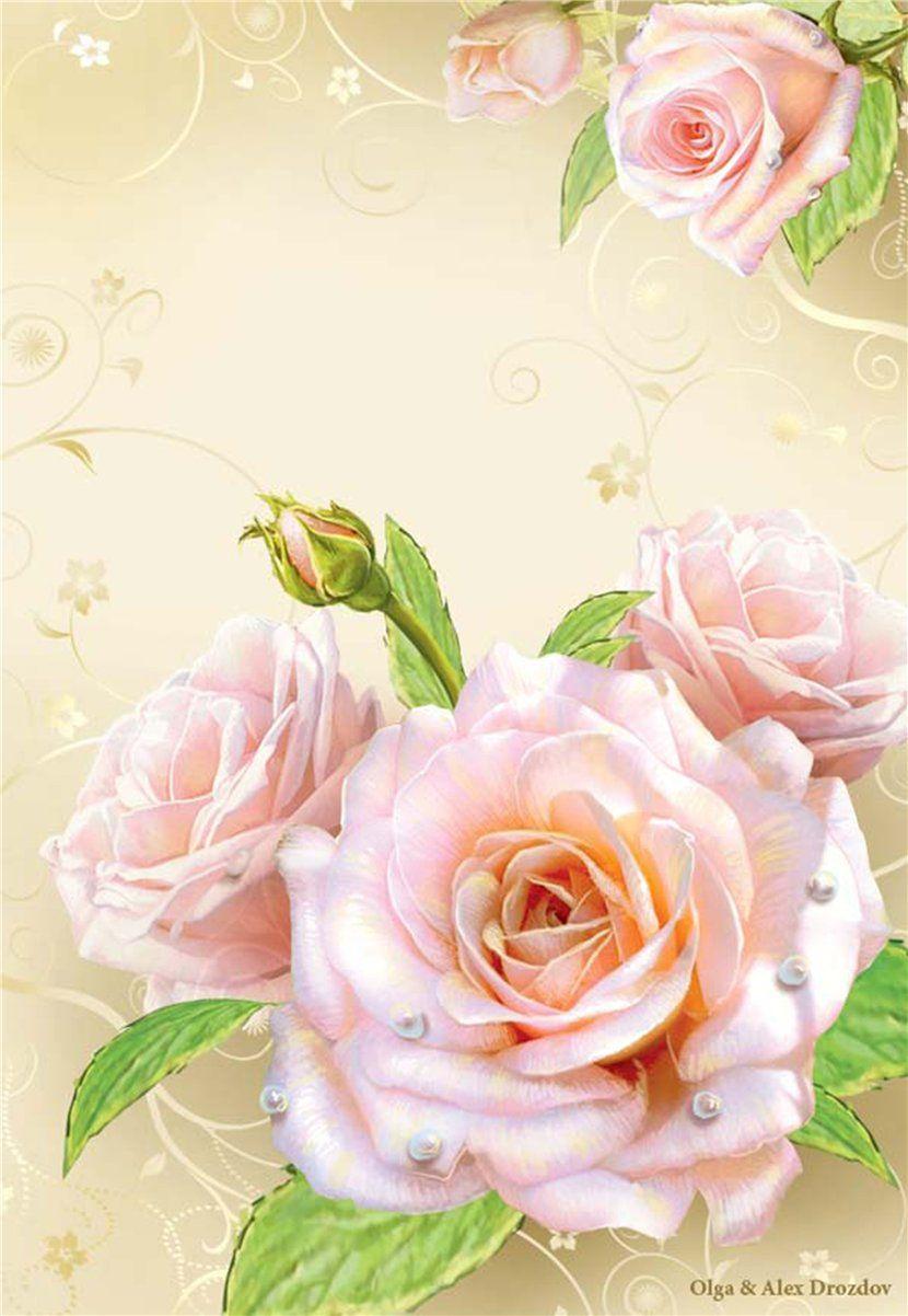 Анимационные добрым, название открыток с цветами
