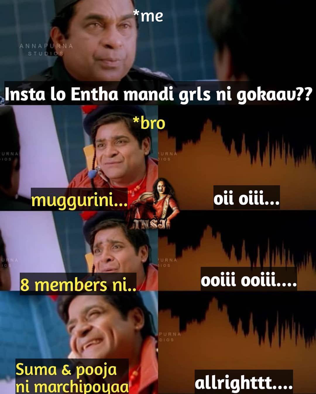 Machine Arustundiii Ikadaa Tollywood Memes Bramhi Ali Meme