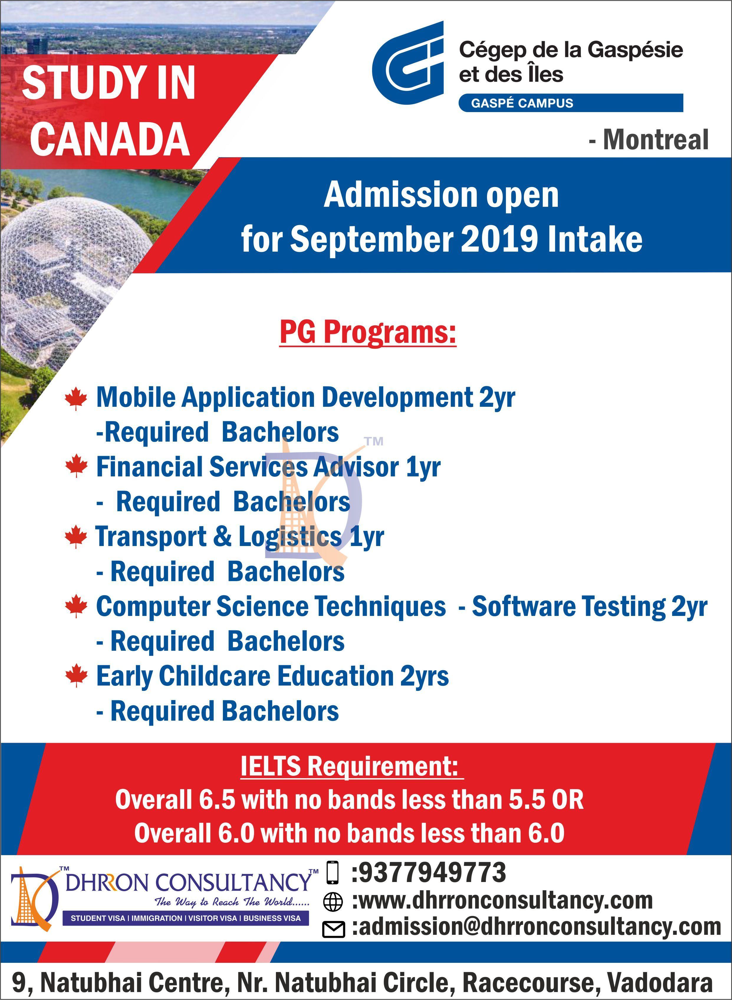 Apply In Cegep de la Gaspésie et des Iles Software