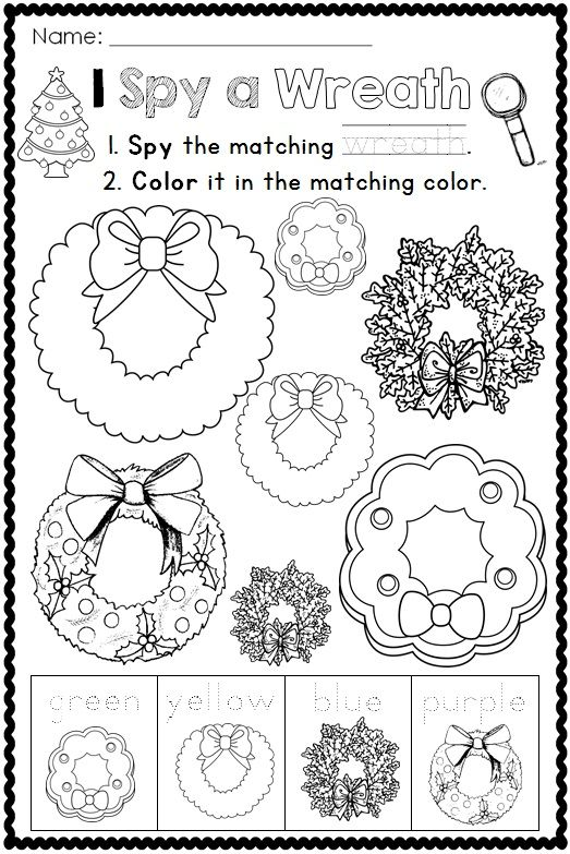 Christmas Coloring Pages I Spy Christmas Coloring Sheets Kindergarten Coloring Sheets Christmas Coloring Pages
