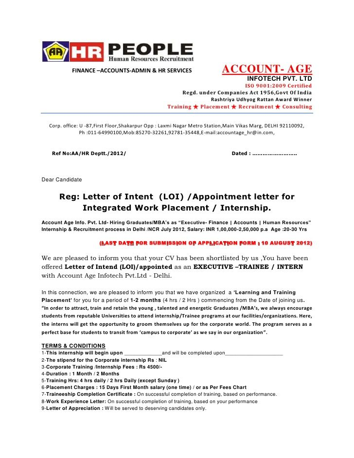 Letter Of Intent Loi Appointment Letter   Offer Letter Format