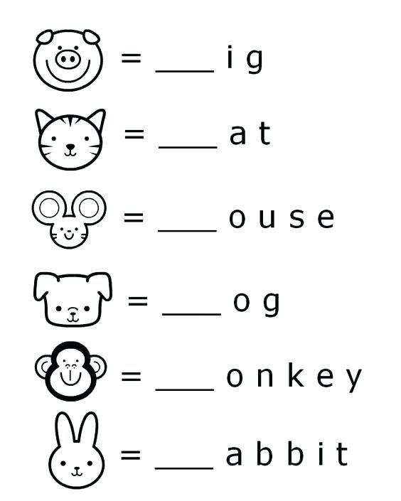 Photo of Phonics Poems for Grades K-2