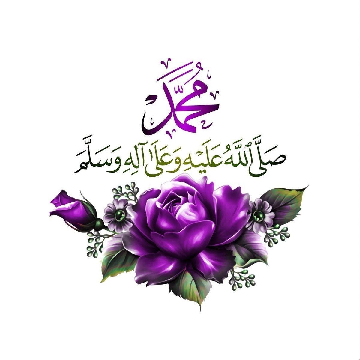 Pin On الصلاة على النبي ﷺ
