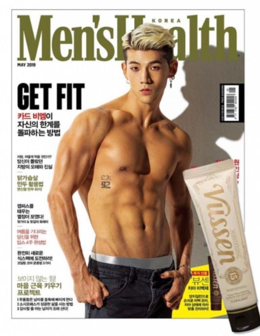 Bm On The Cover Of Men S Health Magazine Korea Mens Health Mens Health Magazine Health Magazine