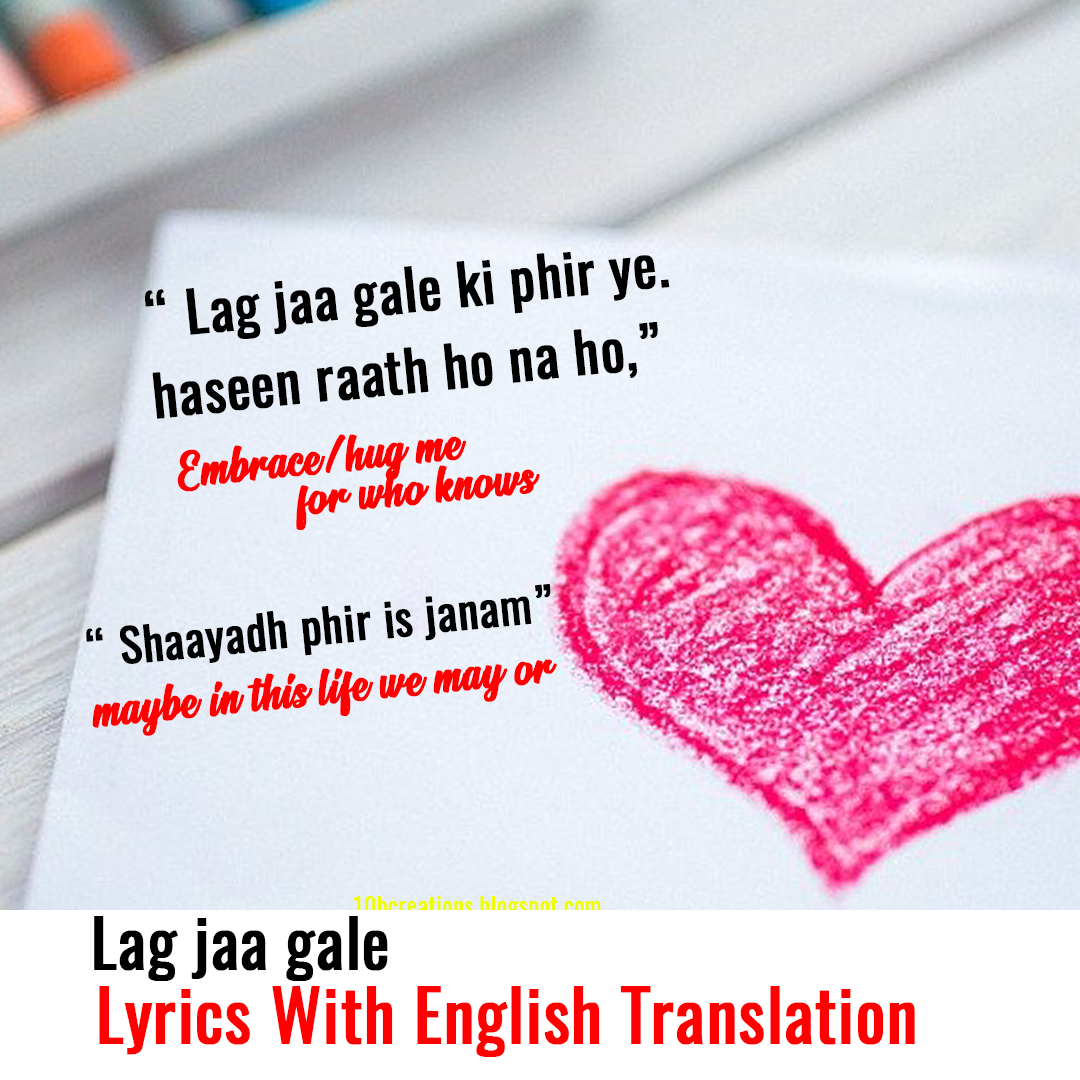 Pin On Hindi Lyrics English Translations Some english translations of classic hindi songs monday, july 22, 2013. pin on hindi lyrics english translations