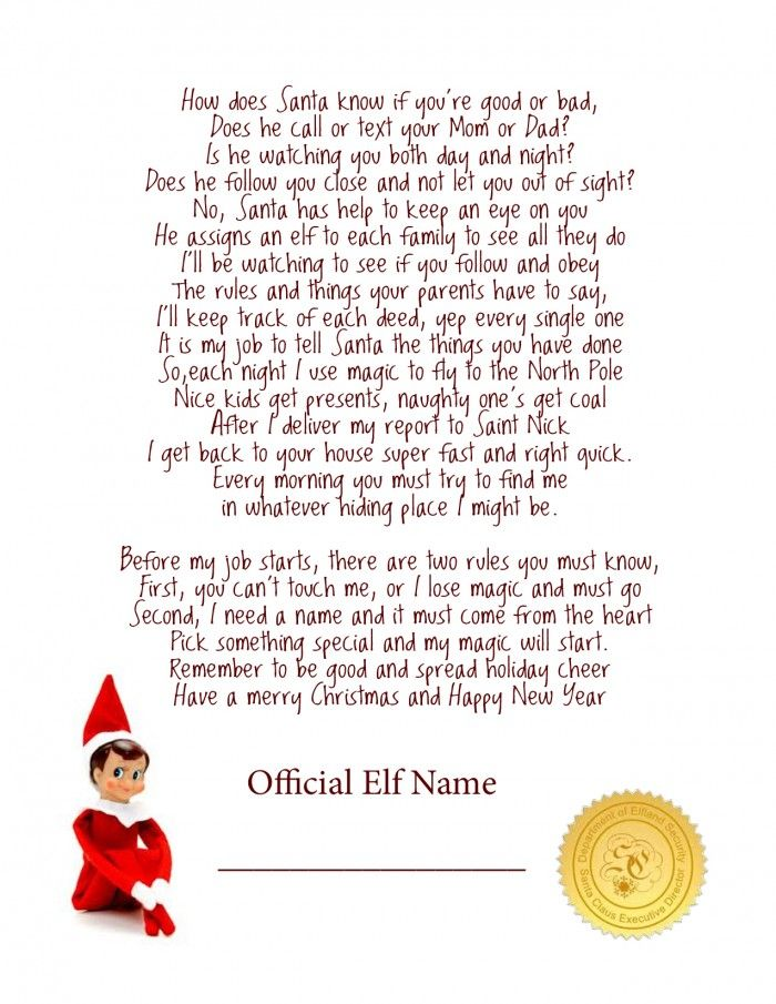 Gutsy image within elf on the shelf letter printable