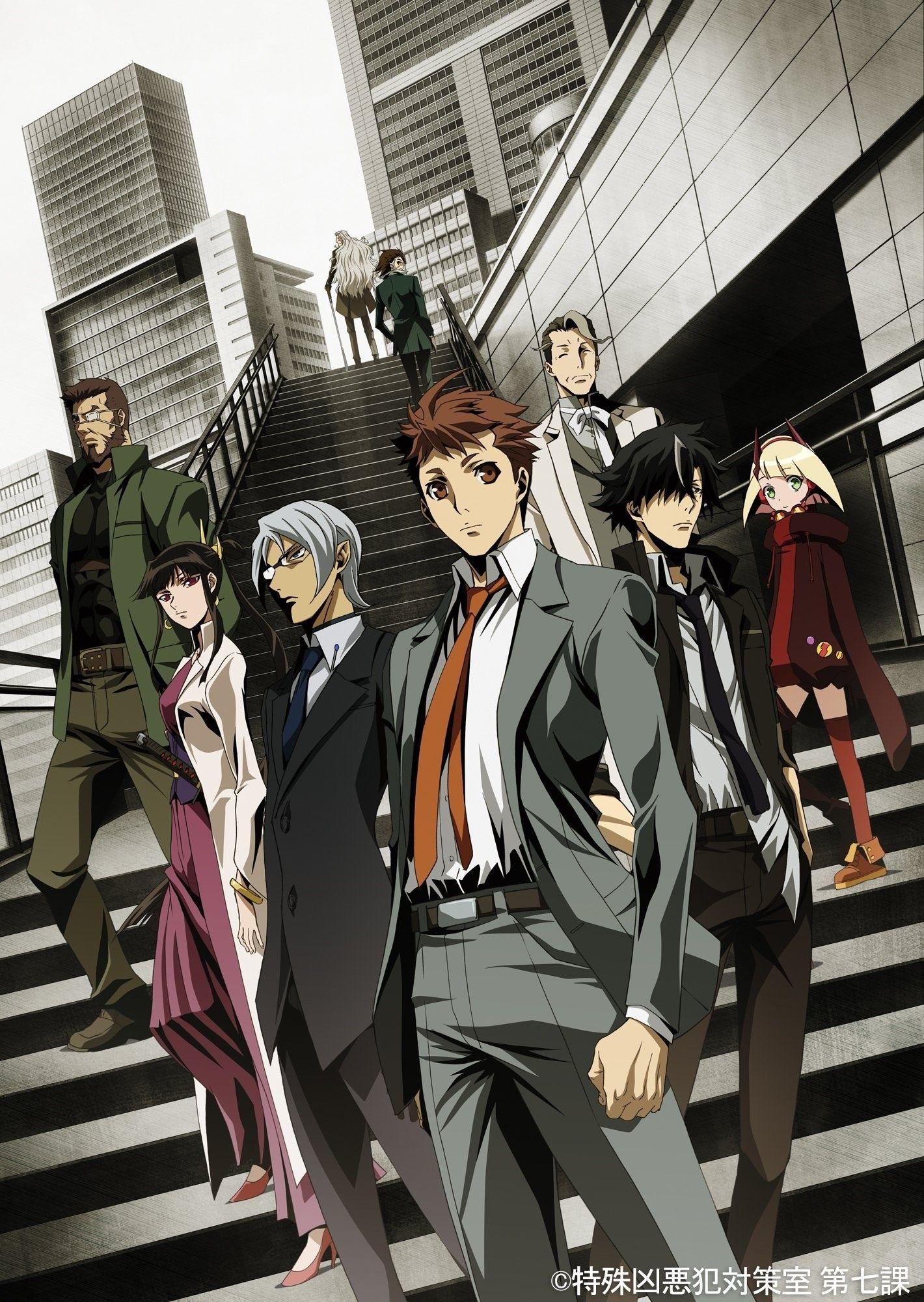 Special Crime Investigation Unit – Special 7 Epizoda 1