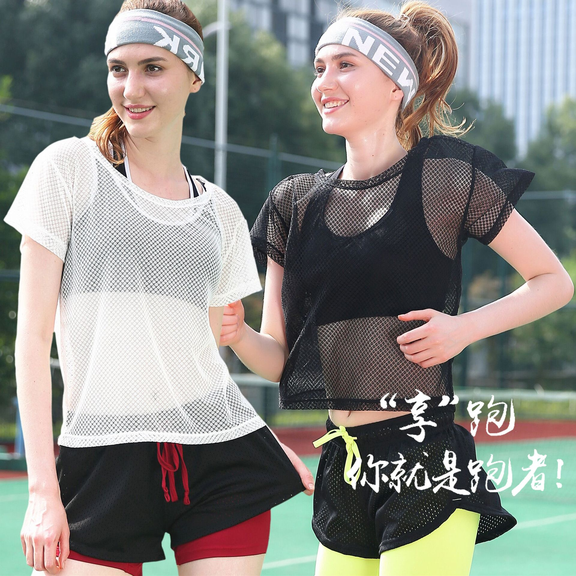 The new sports fitness network Shazhao spring loose shirt