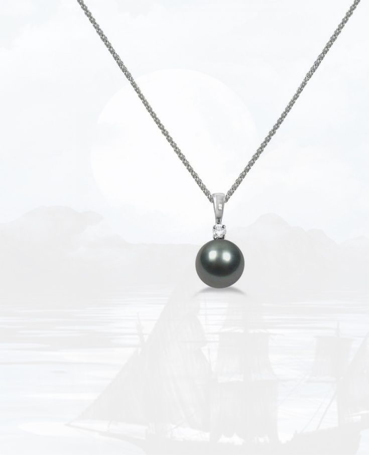 Diamond and tahitian black pearl solitaire pendant 14k white gold 8 diamond and tahitian black pearl solitaire pendant 14k white gold 8 9mm this stunningly simple pearl and diamond pendant is truly a gift to be treasured aloadofball Gallery