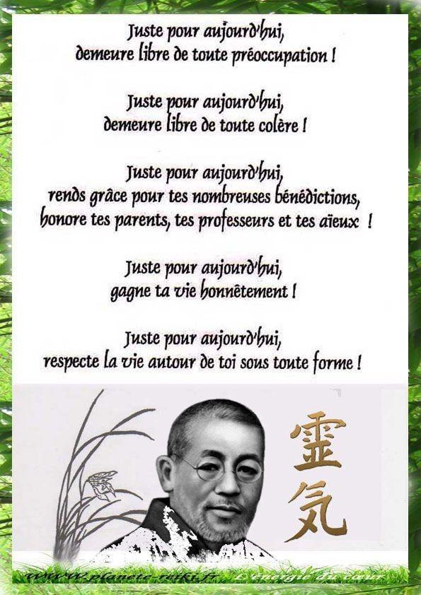 Reiki Symbols Les 5 Idaux Reiki Du Docteur Mikao Usui Amazing
