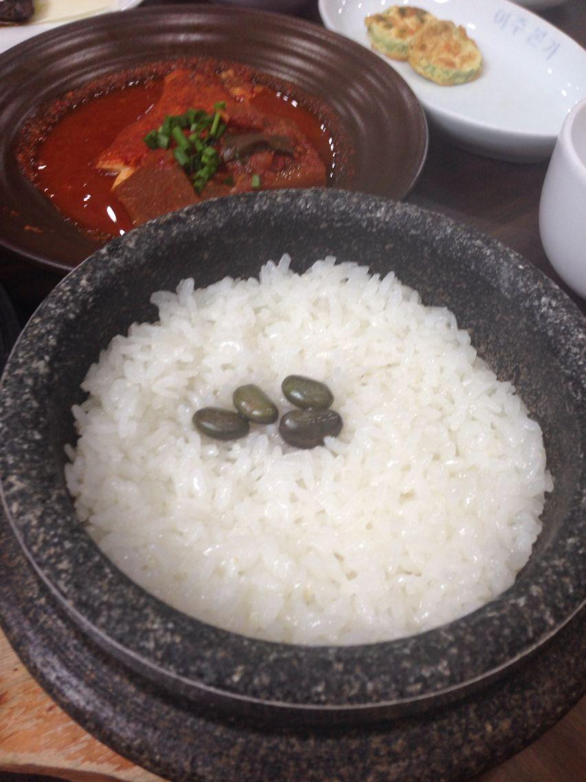 Korea food  Hot pot rice @ yeoju korea