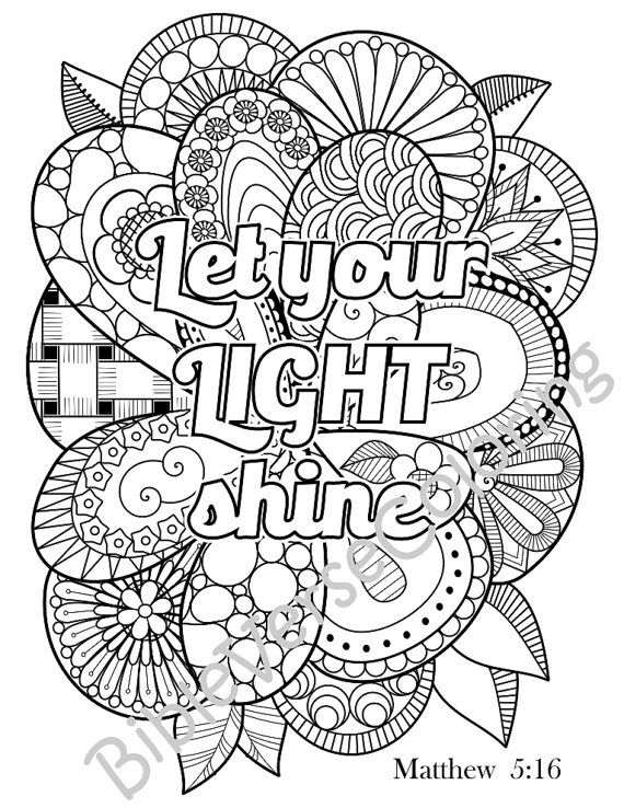 5 Bible Verse Coloring Pages Inspiration Quotes DIY Christian Art ...