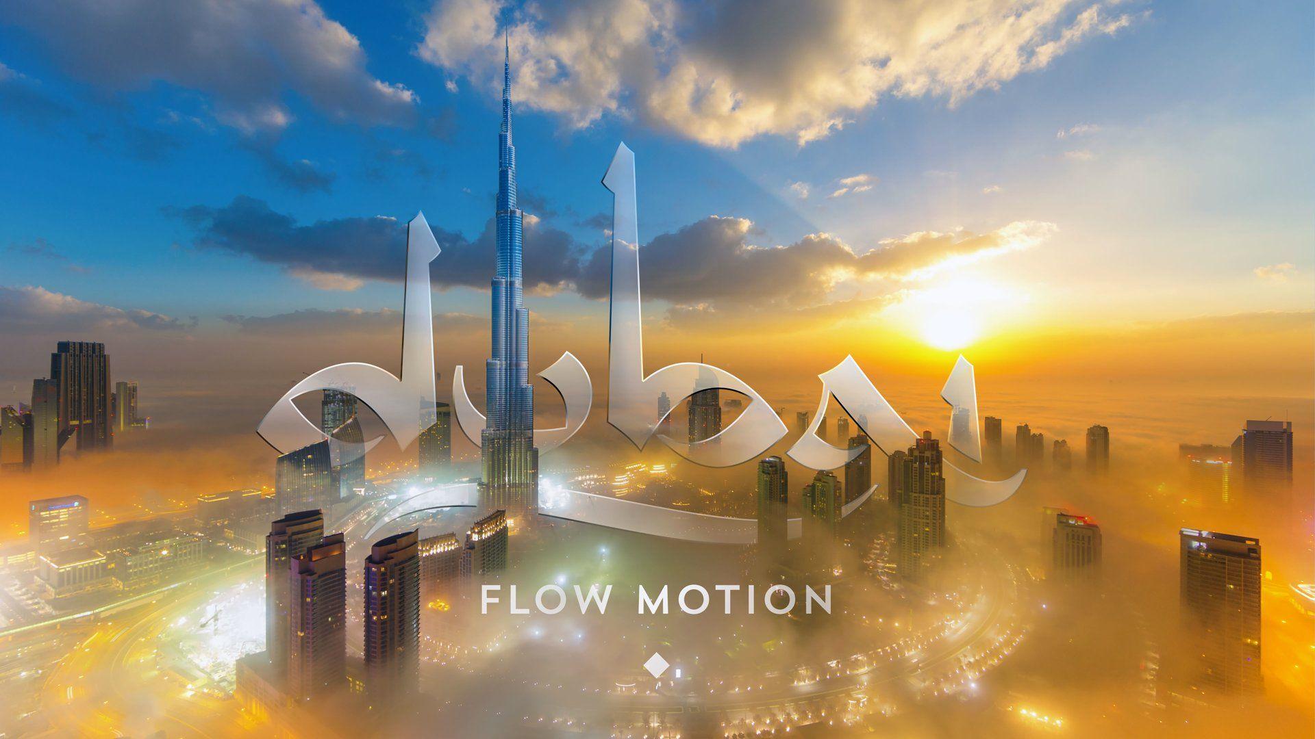 """間違いなく世界最高傑作のタイムラプス・ムービー誕生! 名手・Rob Whitworthが今度はドバイで7週間に及ぶ撮影  """"Dubai Flow Motion"""""""