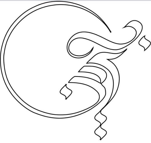 Pin de Patricia Iannone en Diseños - Arabes | Pinterest | Diseño ...