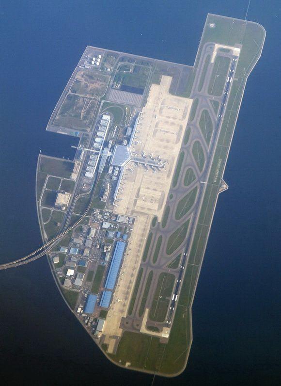 Chubu Centrair International Airport, Japan