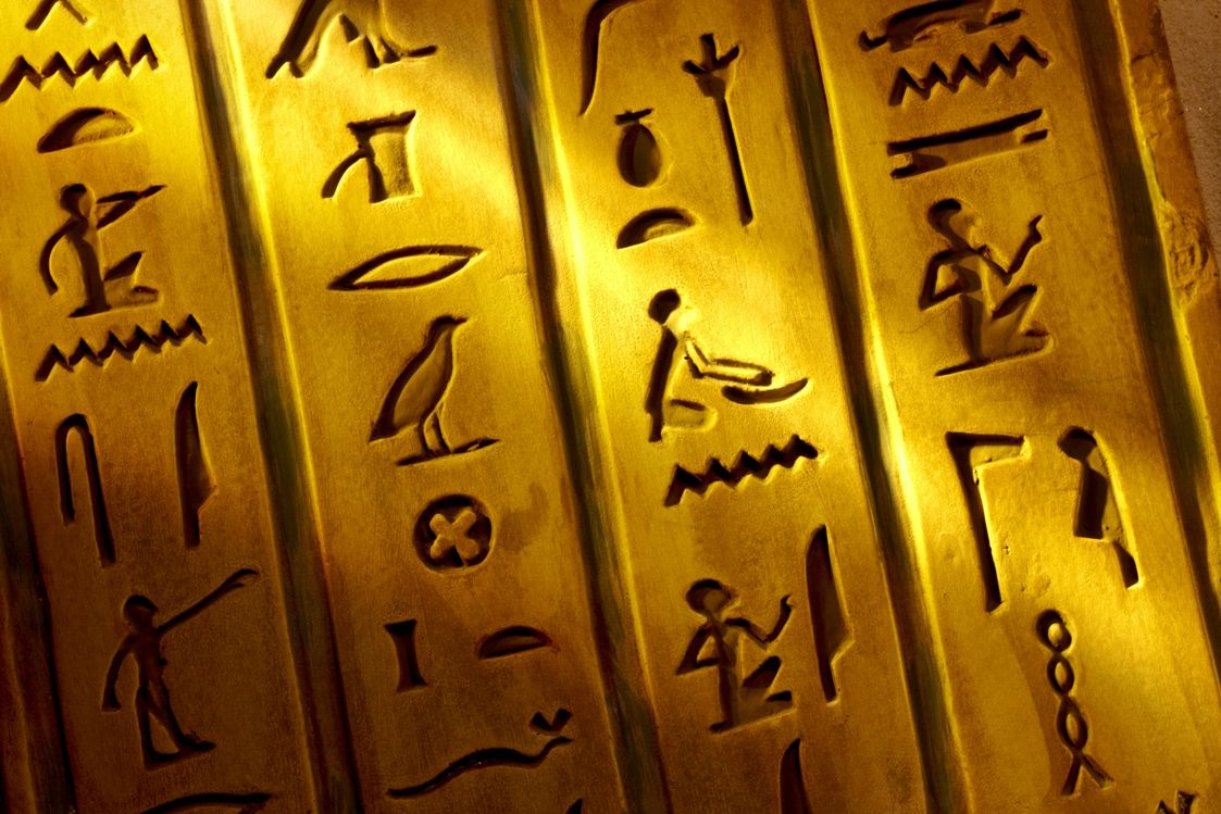 Hieroglyphics carved in stone, Egypt. Business