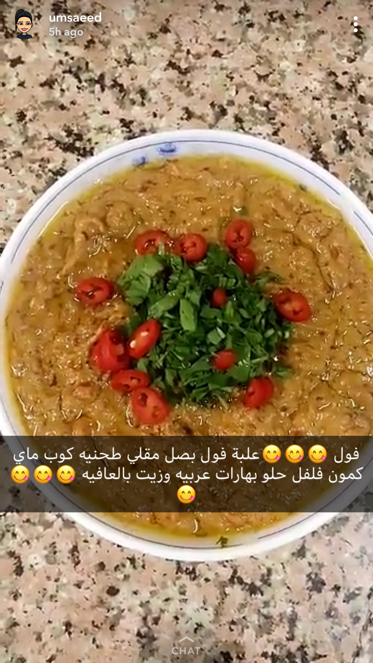 Pin By Si1m2e3 On طبخ Egyptian Food Food Receipes Cooking Recipes