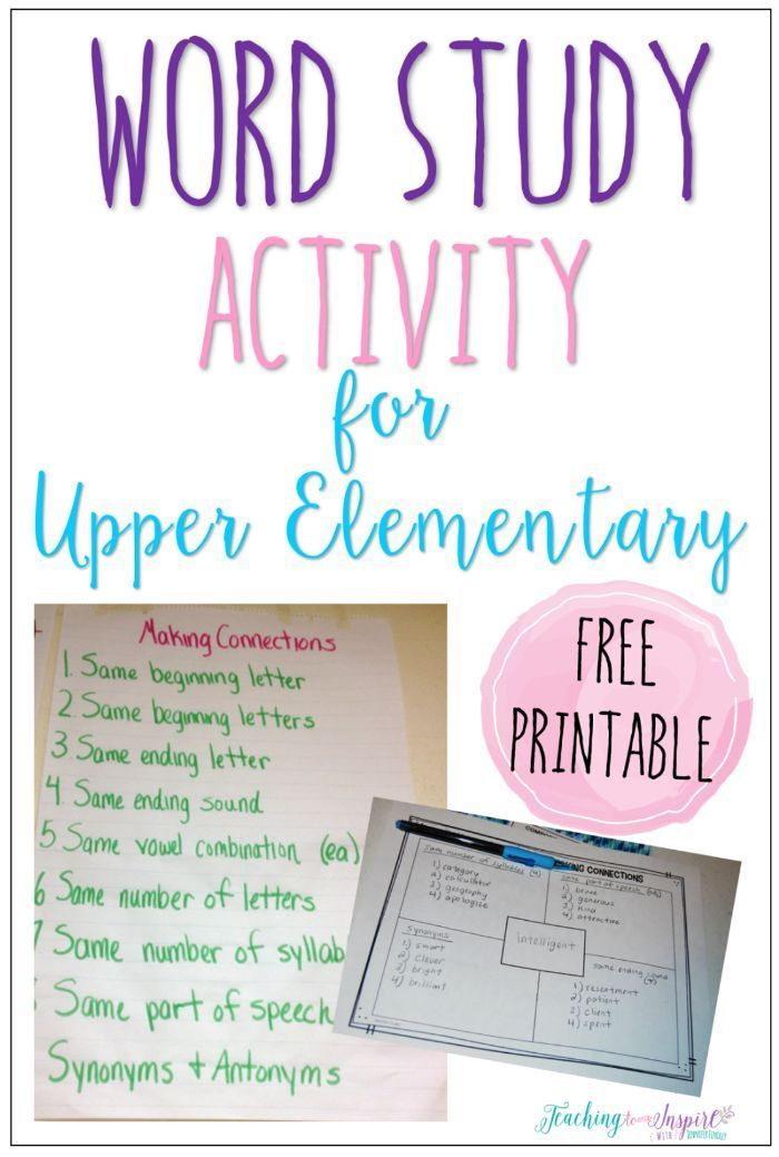 Free Word Study Activity for Upper Elementary   Word study