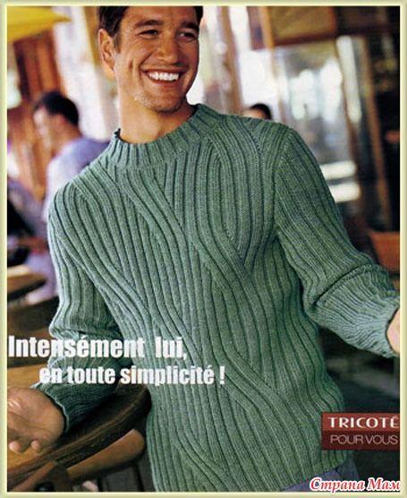 Вязать мужской свитер
