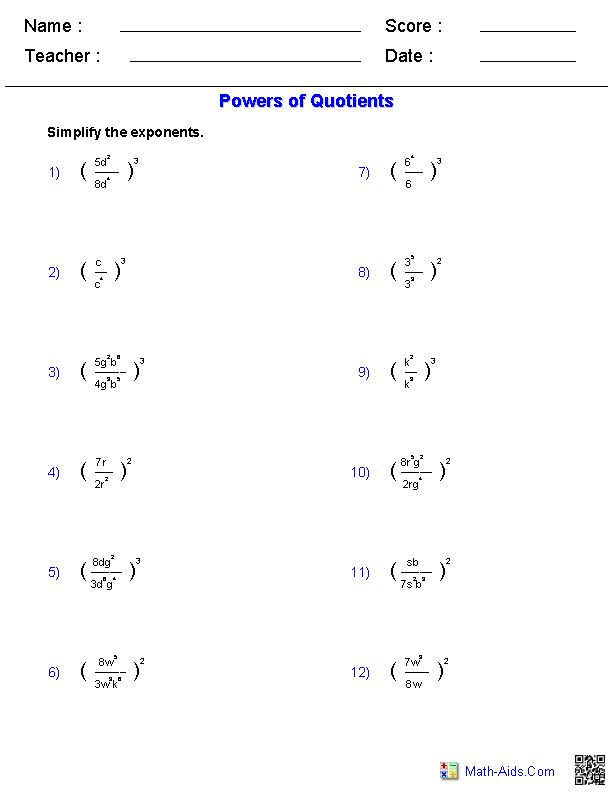 Powers Of Quotients Worksheets Math Aids Com Math