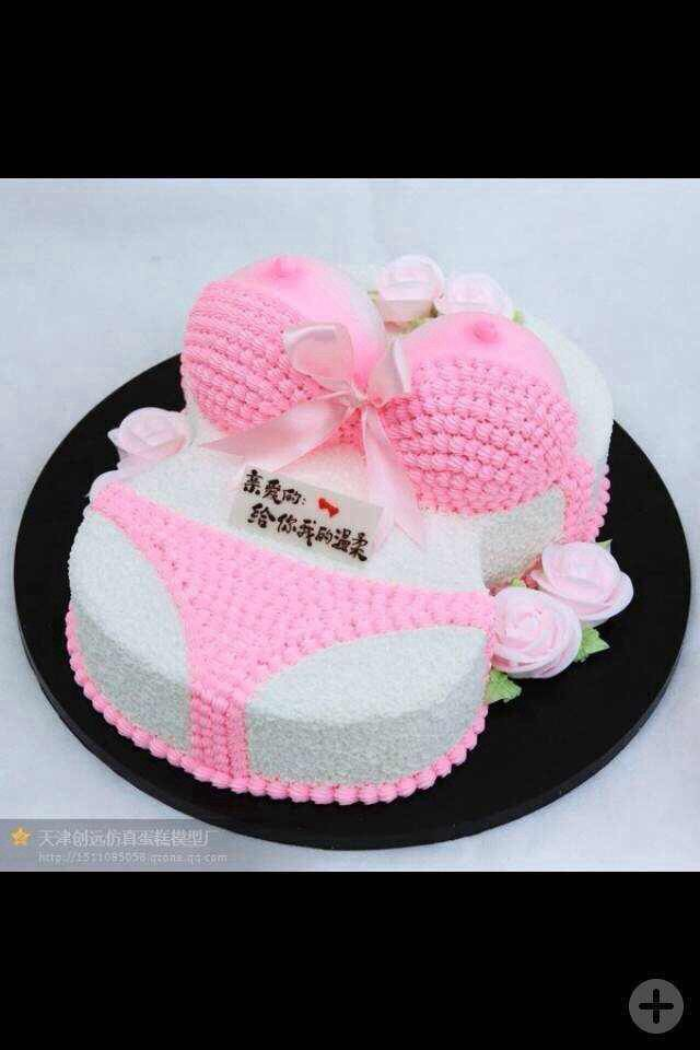 Pin On Sexy Cakes And Cupcakes
