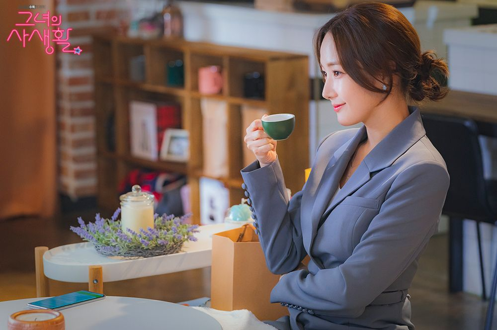"""Reason To Check Out Park Min Young And Kim Jae Wook's New Drama """"Her Private Life"""""""