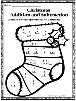 free christmas addition and subtraction practice the december classroom pinterest math. Black Bedroom Furniture Sets. Home Design Ideas